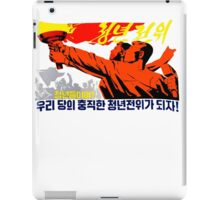 North Korean Propaganda - The Torch iPad Case/Skin