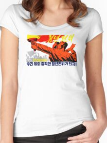 North Korean Propaganda - The Torch Women's Fitted Scoop T-Shirt