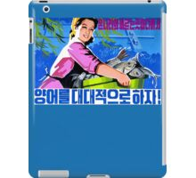 North Korean Propaganda - Fish iPad Case/Skin