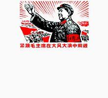 China Propaganda - The Chairman Men's Baseball ¾ T-Shirt