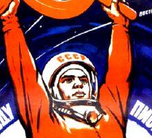 USSR Propaganda - Space Race Sticker
