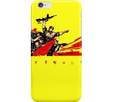 China Propaganda - AK-47 iPhone Case/Skin