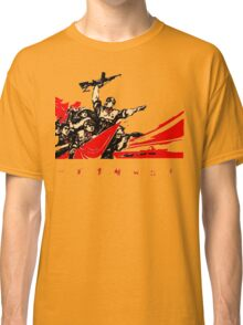 China Propaganda - AK-47 Classic T-Shirt