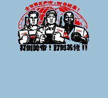 China Propaganda - African Friendship Unisex T-Shirt