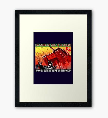North Korean Propaganda - The Tank Framed Print