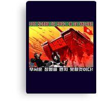 North Korean Propaganda - The Tank Canvas Print
