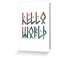 Hello world! Greeting Card