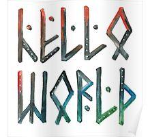 Hello world! Poster
