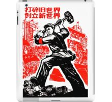 China Propaganda - The Sledgehammer iPad Case/Skin