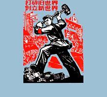 China Propaganda - The Sledgehammer Unisex T-Shirt