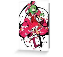 Touhou - Kagiyama Hina Greeting Card