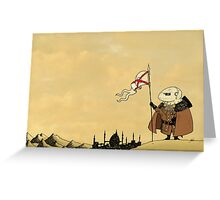 Watchful Knight Greeting Card