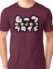 Sticker! Moon Pride (JP) ムーン · プライド Unisex T-Shirt