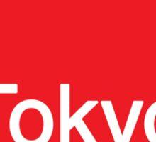 AROUND THE WORLD: Tokyo, Japan Sticker