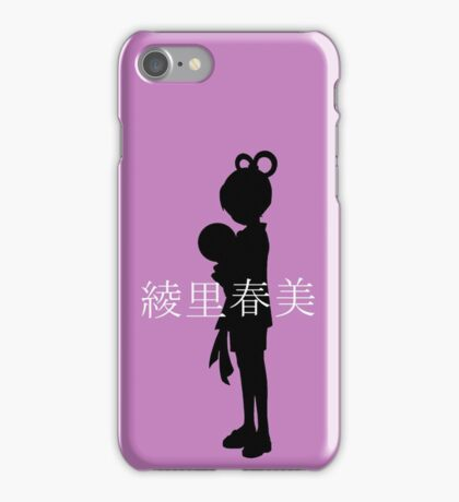 Pearl Fey iPhone Case/Skin