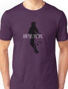 Maya Fey Unisex T-Shirt