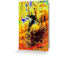 """""""magical psychedelic tango"""" ... know I'll often stop and think about them Greeting Card"""
