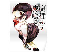 Tokyo Ghoul Manga Cover Poster