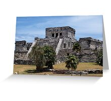 Tulum #2 Greeting Card