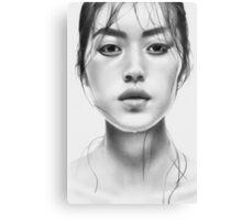 Liu Canvas Print