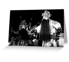 Peking Opera (B&W) Greeting Card