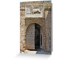 The Lion of St Mark Greeting Card
