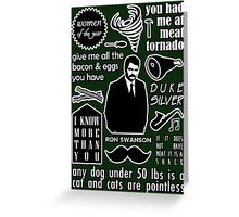 Swanson Quotes Greeting Card