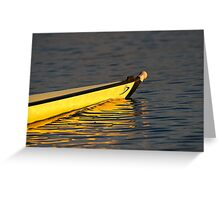 4- rowing boat Greeting Card