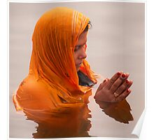 Chhath Puja(Worship to Sun) Poster