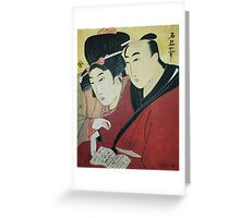 The Lovers Ohan and Chomon Greeting Card