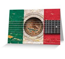 Old Vintage Acoustic Guitar with Mexican Flag Greeting Card