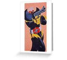 Super Android, Nemesis Greeting Card