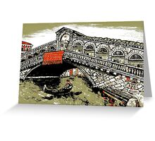 An iconic bridge. Greeting Card
