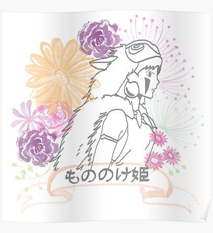 Mononoke-hime Poster