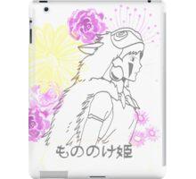 Mononoke-hime iPad Case/Skin