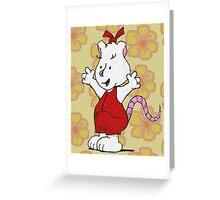 Pozzum Greeting Card