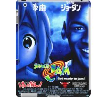 Space Jamugi iPad Case/Skin