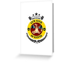 GYM CLUB CHARIZARD Greeting Card