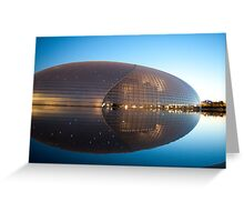 National Grand Theatre Greeting Card