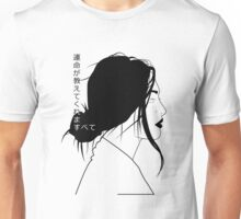 Fate Will Tell All (Black Linework) Unisex T-Shirt