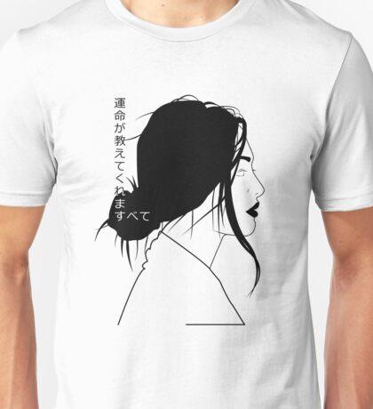 Fate Will Tell All (Black Linework) Unisex T-Shirt