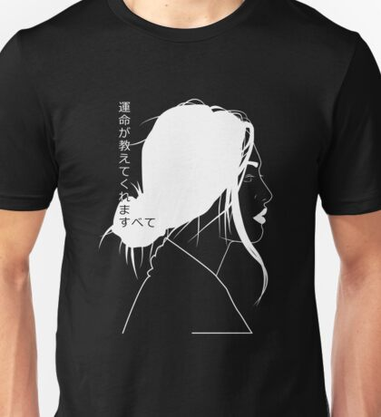 Fate Will Tell All (White Linework) Unisex T-Shirt