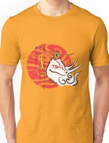 Origin of all that is good Unisex T-Shirt