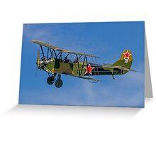 Polikarpov PO-2 Mule G-BSSY white 28 Greeting Card