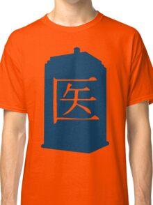 Doctor Who Kanji Classic T-Shirt