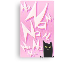 Batman! Canvas Print