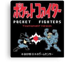 Sticker! Pocket Fighters Canvas Print