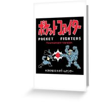 Sticker! Pocket Fighters Greeting Card