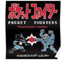 Sticker! Pocket Fighters Poster