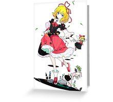 Touhou - Medicine Melancholy Greeting Card